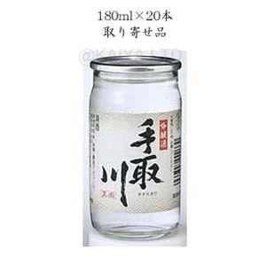 手取川 本醸造辛口カップの画像