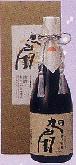 あさ開 極上 純米大吟醸 旭扇【720ml】の画像