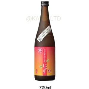 八海山の焼酎で仕込んだ「にごり梅酒」720mlの画像
