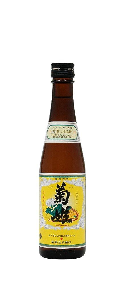 菊姫 〈菊〉【300ml】×1函(20本)の画像