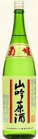 菊姫 山吟原酒【1800ml】の画像
