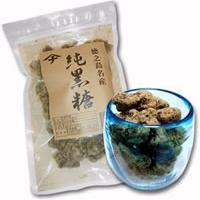 徳南製糖の純黒糖 300gの画像