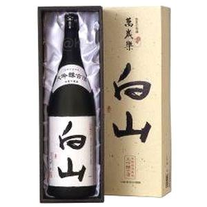 萬歳楽 大吟醸古酒 白山 【1800ml】の画像