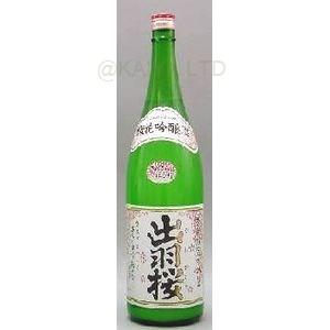 出羽桜 桜花吟醸酒「さらさらにごり」【1800ml】の画像