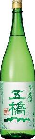 五橋  純米『生酒』 【1800ml】の画像