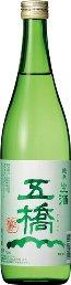 五橋  純米『生酒』 【720ml】の画像