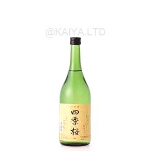 四季桜・普通酒 【300ml】×1函(30本)の画像