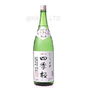 四季桜・にごり酒「冬の華」(ふゆのはな) 【1800ml】の画像