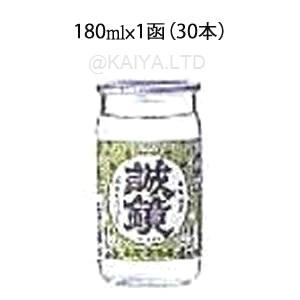 誠鏡 純米たけはら 【180ml】カップ×1函(30本入り)の画像