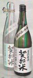 米焼酎 「契約米」 25% 【1800ml】の画像