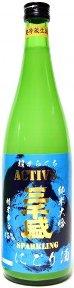 三千盛 『アクティブスパークリング 』 純米大吟醸生酒 【720ml】の画像