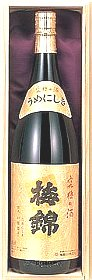 梅錦 大吟醸 『究極の酒』 (木箱入り)【1800ml】画像
