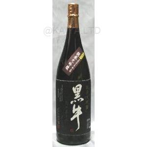 黒牛・純米大吟醸【1800ml】(木箱入り)の画像