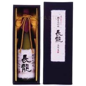 長龍 純米大吟醸 広陵蔵【1800ml】の画像