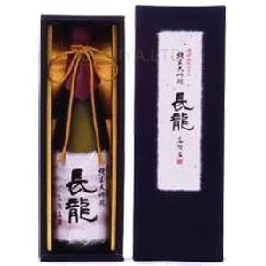 長龍 純米大吟醸 広陵蔵【720ml】の画像