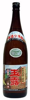 玉露 黒麹 芋焼酎 900の画像