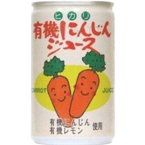 ヒカリ有機にんじんジュース【160g缶】×1函(30缶の画像