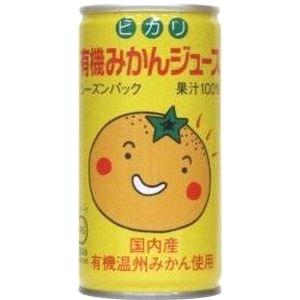 ヒカリ有機みかんジュース(シーズン)【190g】×30缶の画像