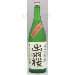 出羽桜 出羽燦々 無濾過生原酒【1800ml】の画像