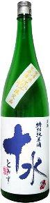 大山「特別純米 十水 無濾過生原酒」 【720ml】画像
