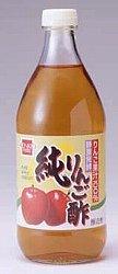 健康フーズ_純りんご酢(リンゴ酢)_500ml画像