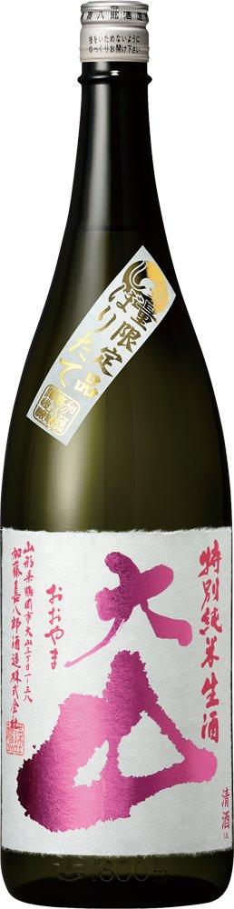 大山 特別純米 しぼりたて 【720ml】の画像