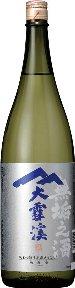 大雪渓 『無垢之酒』 純米吟醸無濾過生原酒【1800ml】の画像