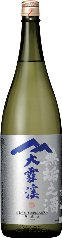 大雪渓 『無垢之酒』 純米吟醸生原酒あらばしり 【720ml】✕3本の画像