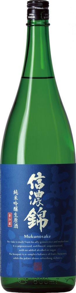 信濃錦 『無垢之酒』 純米吟醸無濾過生原酒【1800ml】の画像