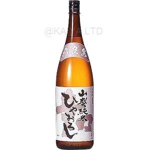 (複数カートサンプルデータ)飛良泉 「山廃純米 生酒」 【1800ml】の画像