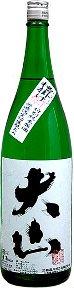 大山「槽掛け特別純米酒 無濾過原酒」 【1800ml】の画像
