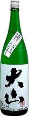 大山「槽掛け特別純米酒 無濾過原酒」 【720ml】の画像