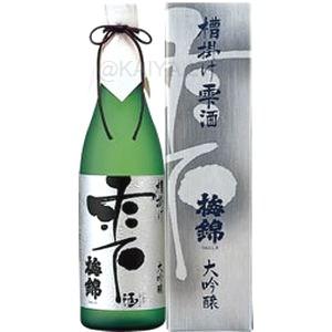 梅錦 大吟醸 槽掛け雫酒 【720ml】の画像