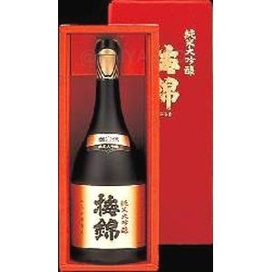 梅錦 純米大吟醸(赤箱) 【720ml】の画像