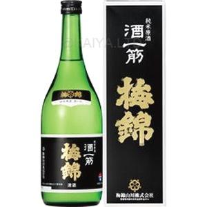 梅錦 純米吟醸原酒 酒一筋 【720ml】の画像