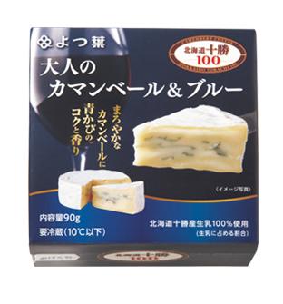 大人のカマンベールチーズ&ブルー 90g/よつ葉乳業画像