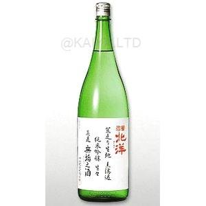 北洋 『無垢之酒』 純米吟醸無濾過生原酒【1800ml】の画像