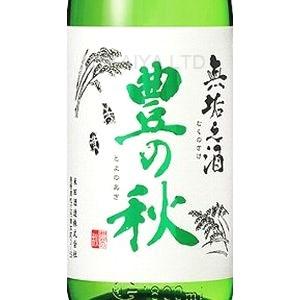 豊の秋 『無垢之酒』 純米吟醸無濾過生原酒あらばしり 【1800ml】の画像