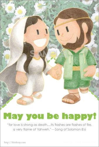 May you be happy緑画像