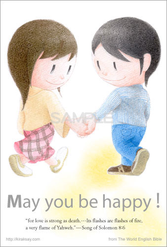 May you be happy黄色画像
