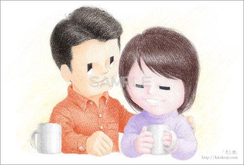 夫と妻の画像