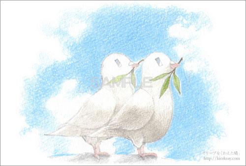 オリーブをくわえた鳩の画像