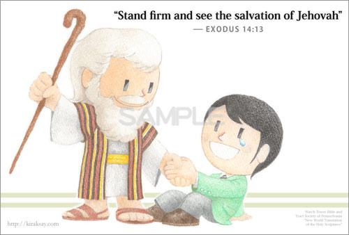 モーセ・英語版の画像