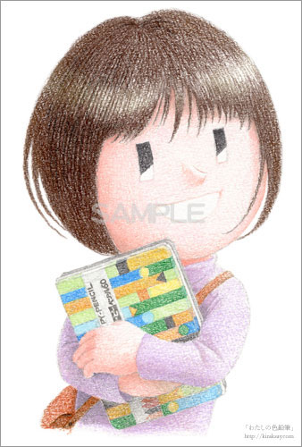 わたしの色鉛筆の画像