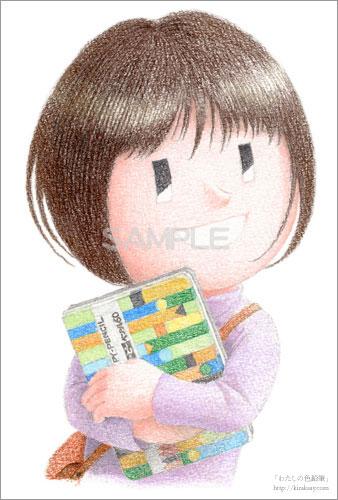 わたしの色鉛筆画像