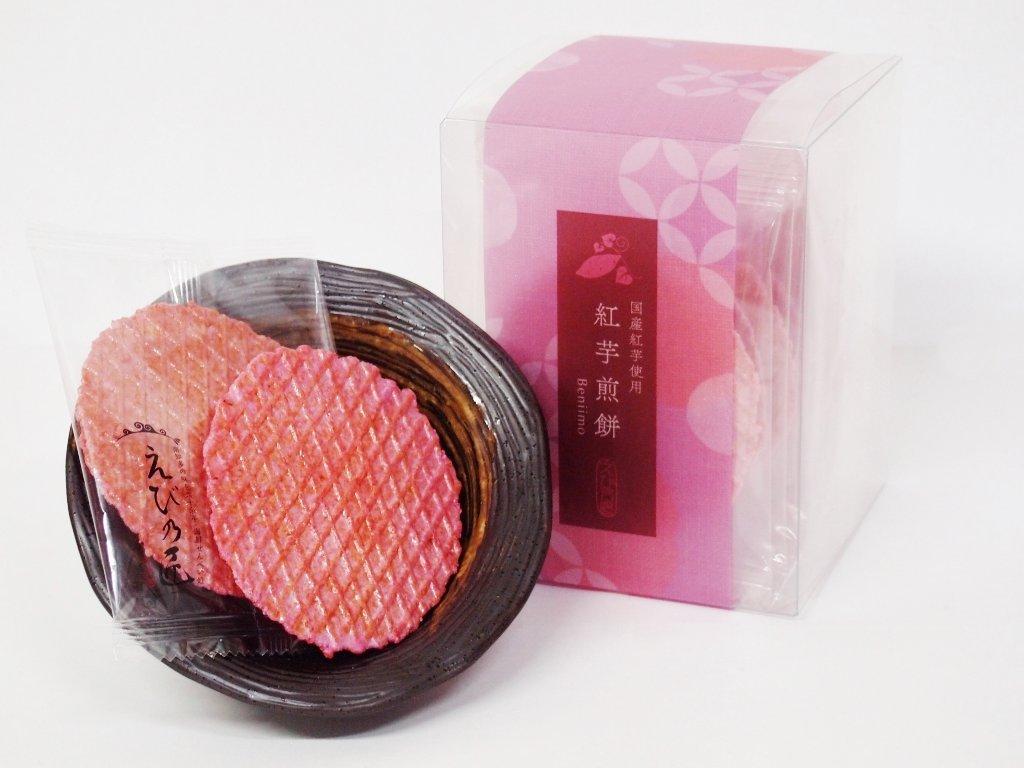 紅芋煎餅の画像