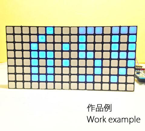 時計をつくろう!ドットマトリクスLED実験セットの画像