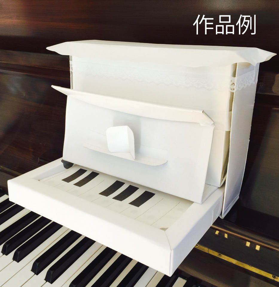 手作り電子ピアノ実験セット の画像