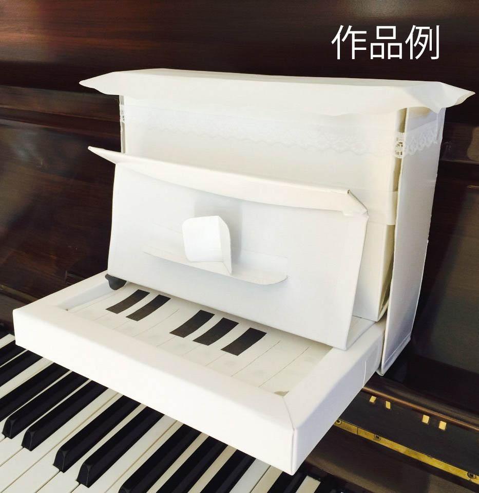 手作り電子ピアノ実験セット 画像