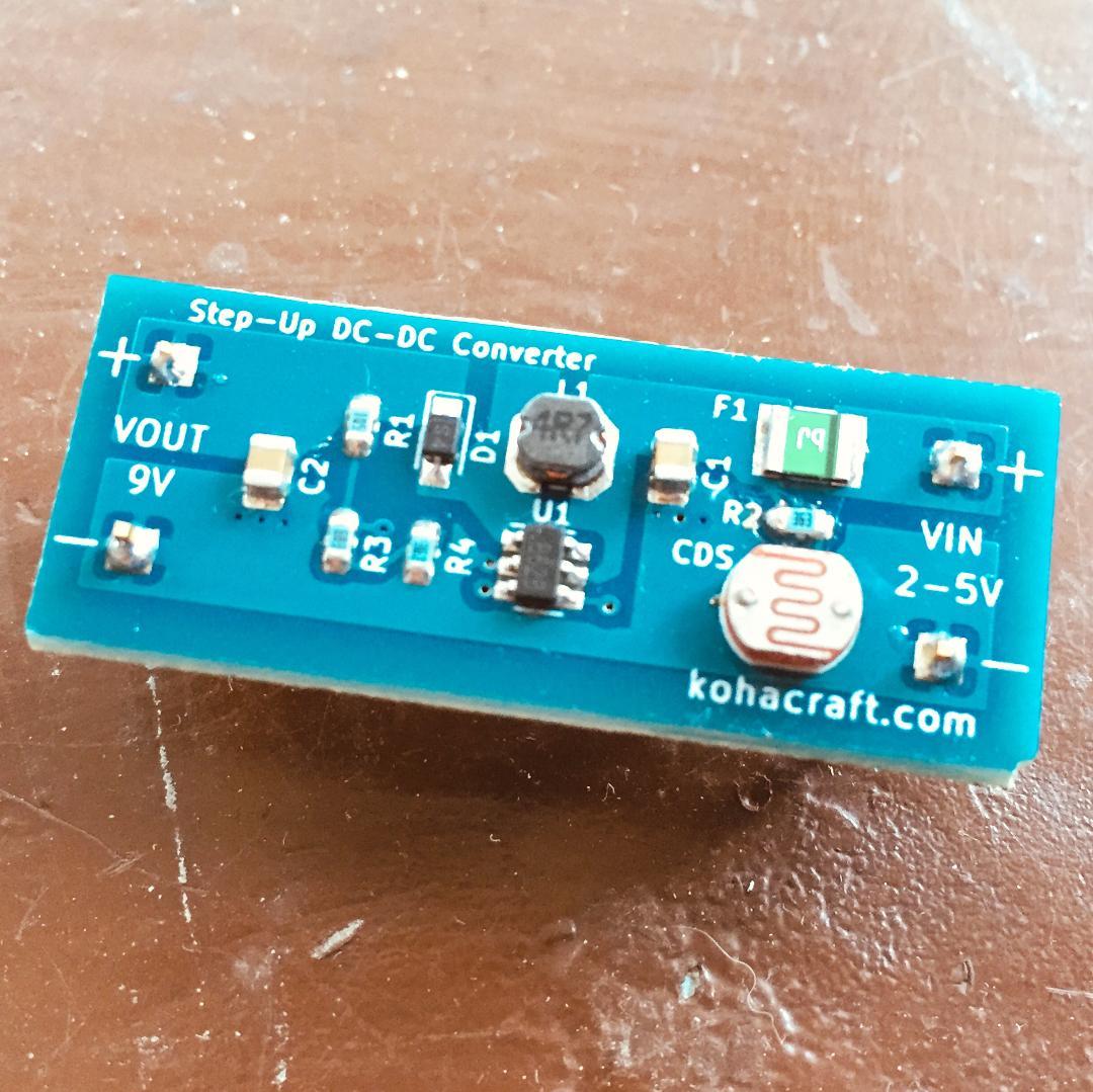 光センサー付きDCDCコンバータ画像